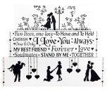 3PCS WEDDING STENCIL