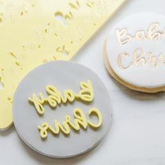 COOKIE LETTER SET (SWEET STAMP)